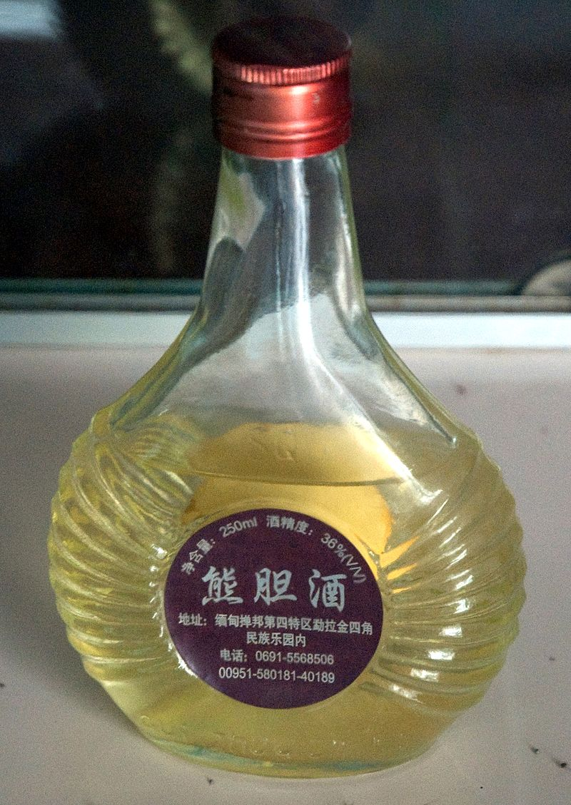 Bear Bile In 250ml Bottle : Asian Market For Bear Parts
